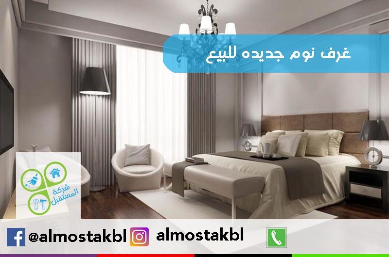 صورة غرف نوم جديدة للبيع بالرياض 0543194748 بافضل سعر